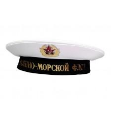 Бескозырка ВМФ СССР белая