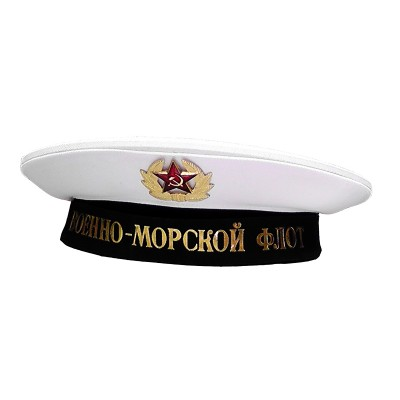Бескозырка ВМФ СССР белая с чехлом