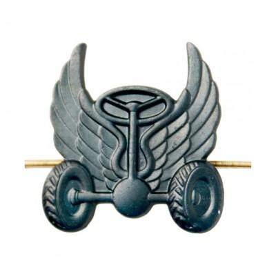 Эмблема Автомобильные войска нов.обр. полевая