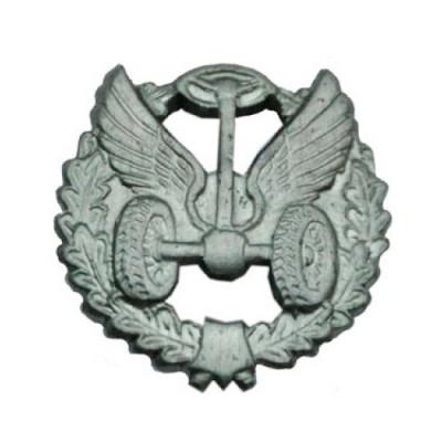 Эмблема Автомобильные войска стар.обр. полевая
