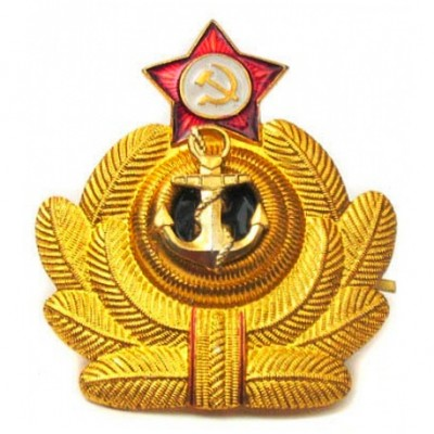 Кокарда ВМФ офицерская СССР со звездой
