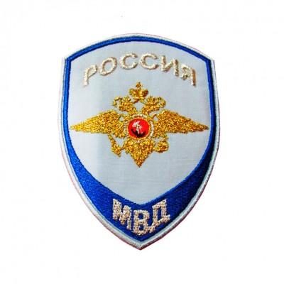 Шеврон вышитый Юстиция МВД (общий), голубой