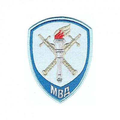 Шеврон вышитый Юстиция МВД Следственные подразделения, голубой