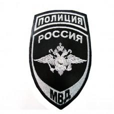 Шеврон вышитый МВД общий (серая вышивка на черном фоне)
