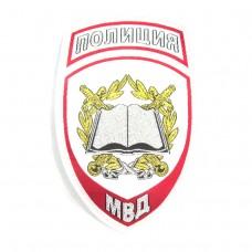 Шеврон вышитый Полиция МВД Образовательные учреждения, белый