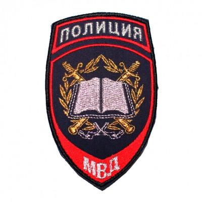 Шеврон вышитый Полиция МВД Образовательные учреждения, темно-синий
