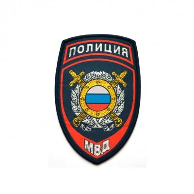 Шеврон вышитый Полиция МВД ООП, темно-синий