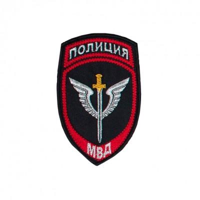 Шеврон вышитый Полиция МВД Спецназ, темно-синий