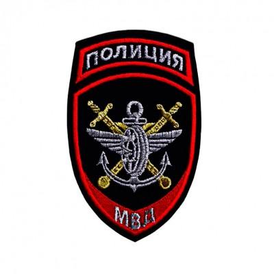 Шеврон вышитый Полиция МВД Транспортная полиция, темно-синий