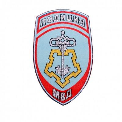 Шеврон вышитый Полиция МВД ВОХР, голубой