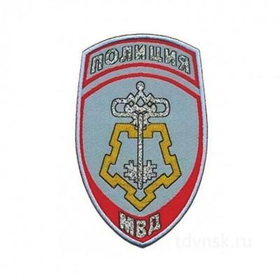Шеврон вышитый Полиция МВД ВОХР, серый