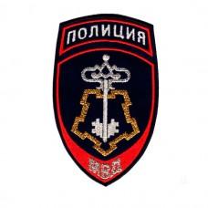 Шеврон вышитый Полиция МВД ВОХР, темно-синий