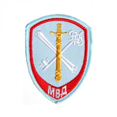 Шеврон вышитый Внутренняя служба МВД Обеспечение деятельности, голубой