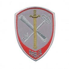 Шеврон вышитый Внутренняя служба МВД Обеспечение деятельности, серый