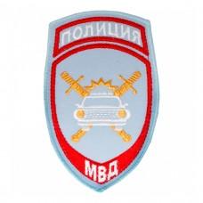 Шеврон вышитый Полиция ДПС ГИБДД, голубой