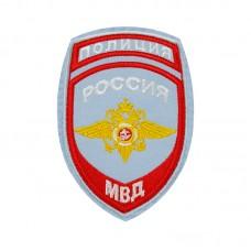 Шеврон вышитый Полиция МВД (общий) голубой