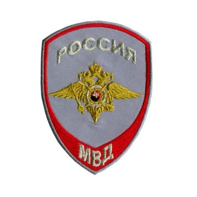Шеврон вышитый Внутренняя служба МВД (общий) серый