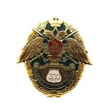 """Нагрудный знак """"300 выходов на охрану границы"""""""