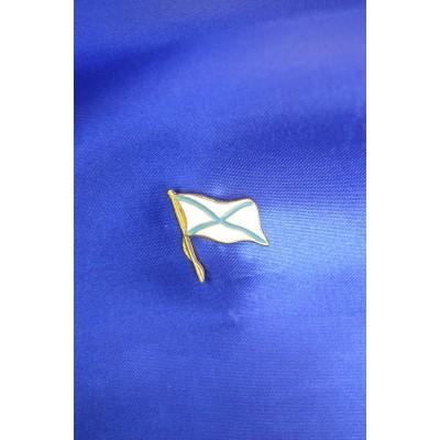 Нагрудный знак Флаг Андреевский на флагштоке