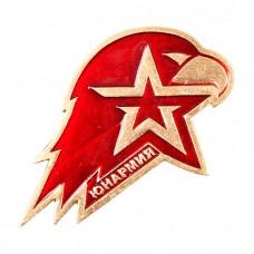 """Нагрудный знак  """"ЮнАрмия"""""""