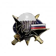 Нагрудный знак Военная разведка (летучая мышь, крылья в сторону, парашют, триколор)