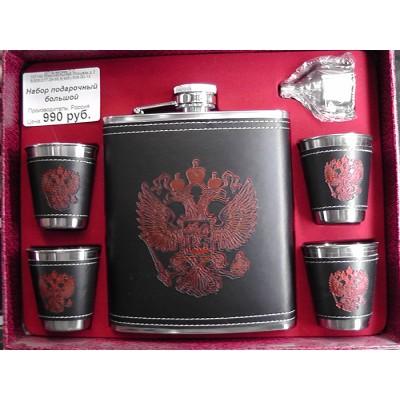 Набор подарочный большой из фляги и стаканов в чехле с тиснением